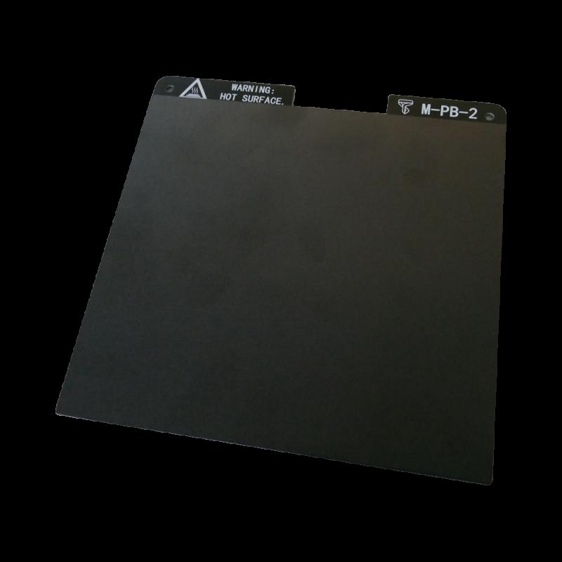 Flat board for UP MINI 2